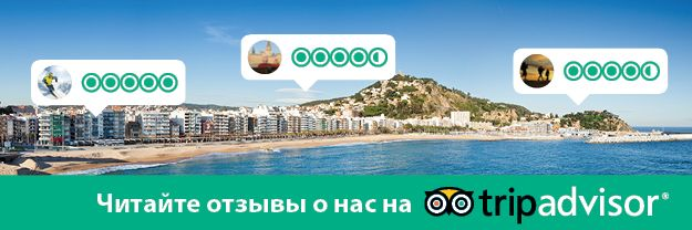 https://www.tripadvisor.ru/reviewit